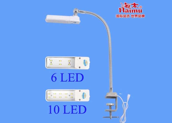 sewing-machine-table-lamp-hm-97led
