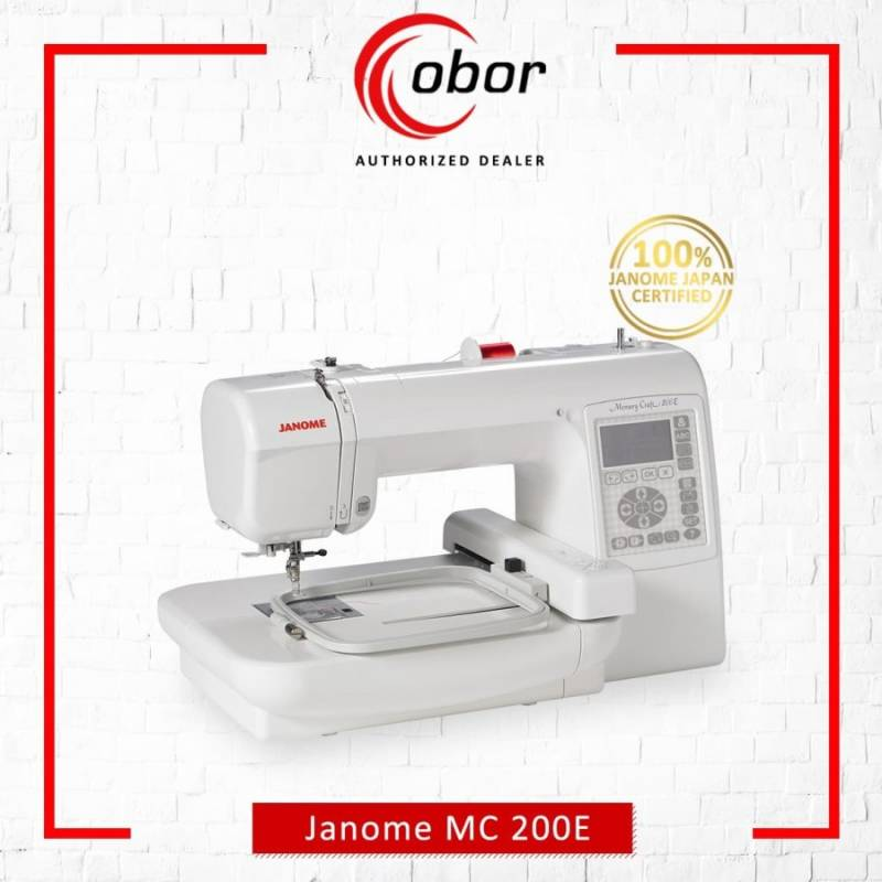Janome MC-200E -1